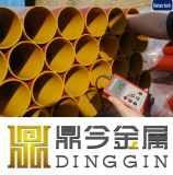 En877 Cast Iron Pipe Manufacturer in China