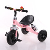 New Model Tricycle Child Tricycle