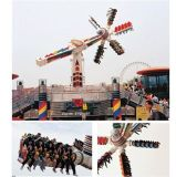 2017 Hot Sell Amusement Park Rides Top Windmill (JS0030)