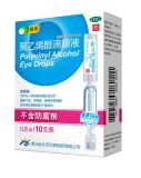 Pharmaceutical Chemical Ophthalmology Polyvinyl Eye Drops
