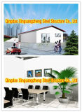 Prefabricated House/ Panelized Building/ Modular Homes (PH-11)