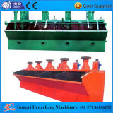High Recovery Rate Copper Flotation Machine Flotation Separator