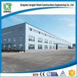 Steel Metal Frame Building