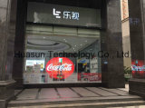 Trans-Eyes Glass LED Video Wall HD Transparent LED Screen for Advertising