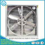 54′′ or 1380mm Heavy Hammer Exhaust Fan