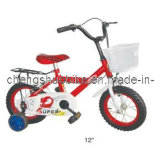 Durable and Fashionable Bicycle of High Quality