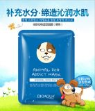 Moisturizing Lightening Fashionable Face Mask Bioaoua Animal Dog Addict Mask