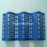 FRP Wind Proof and Dust Suppresion Panel for Coking Field
