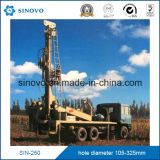 multifunctional trucked mounted SIN-250 water well drilling rig