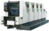 Gh525 Five Colors Offset Press Machine