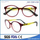 Fashion High Quality Children′s Glasses