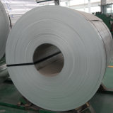 7075 Aluminum Coil for Mechanical Equipment