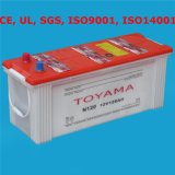 Car Battery Auto Battery Starter Battery12V120ah