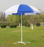 Custom Aluminium Pole Promotional Beach Umbrella Garden Umbrella