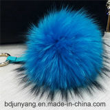 Wholesale Raccon Fur Pompon Keychain