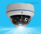 Plastic Home Surveillance IR Dome CCTV Camera