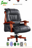 Swivel Leather Executive Office Chair with Solid Wood Foot (FY1037)