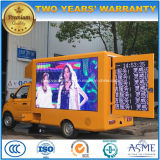 3t Foton Small Outdoor Advertising Truck with HD LED Screen