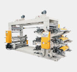 Best Flexographic Prinitng Machine in Ruian