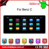 "Carplay 10.25""GPS Navigation for Benz Glc Android 7.1 GPS Navigation, WiFi Connection, 3G Internet, DAB"