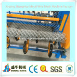 High Speed Automatic Chain Link Fence Machine (double wire)