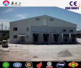 Steel Structure Food Storage Cold Storage Warehouse (SS-332)