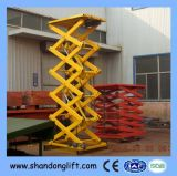 Fixed Hydraulic Lift Platform with CE