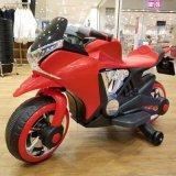 Popular Battery Bike, Electric Motorcycle, Ride on Bike-188
