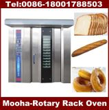 Hot Air Bakery Rotary Rack Oven Gas Bakery Machines (32 Trays)