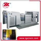 Automatic Paper Embossing Machine Yw-110e