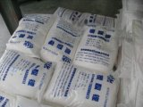 High Purity Lithium Carbonate Powder 99.5%
