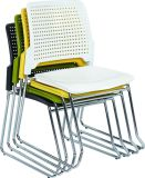 Colored Plastic Staff Chair