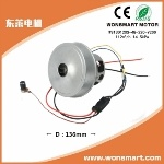 Air Pump High Pressure Industrial Centrifugal Fan Blower Fan