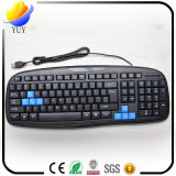 Fashion Business Cable of The Keyboard