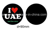 Cheap UAE 44th National Day PVC Coasters Wholesale