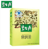 Green Tea for Weight Loss Slimming Tea Hot Sale