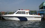 26FT Fiberglass Outboard Engine/Motor Model Police Boat/Motor Boat for Sale