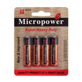 Mercury Free Super Power Zinc Carbon AA Dry Battery