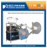 Border Double Serging Machine Mattress Covering Machine (BSKB)