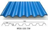 High Quality Wave Shape Color Steel Sheet for Roofing