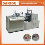 High Speed Paper Cup/ Plate Machine (ZB)
