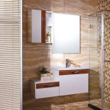Oppein Wall Mounted White Lacquer Bathroom Cabinet (OP13-027-98)