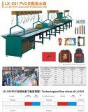 Plastic Car Mat Hot Pressing PVC Production Line