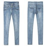 Great Quality Slim Fit High Waisted Jeans for Women