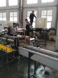 Pet Bottle Flakes Pellets Making Granulator Machine