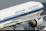 Air Freight From China to Edmonton Winnipeg Logistics Service