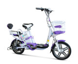 14′ Promotion Small Electric Bike