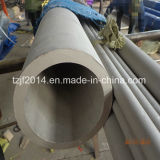ASTM A511 Stainless Steel Hollow Bar 304 316L 2205 2507 Manufacturer