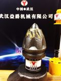 Rotary Drilling Bit Parts Pile Driver Drill Bit