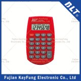 8 Digits Currency Function Pocket Size Calculator for Promotion (BT-5006E)